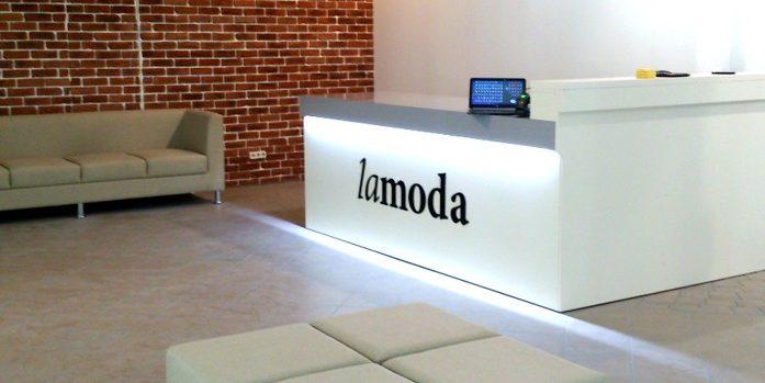 Lamoda открывает в Минске еще один пункт выдачи заказов