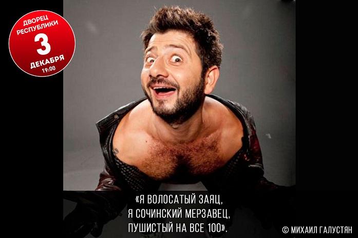 1-_lyubov-morkov_ot_galustyana_