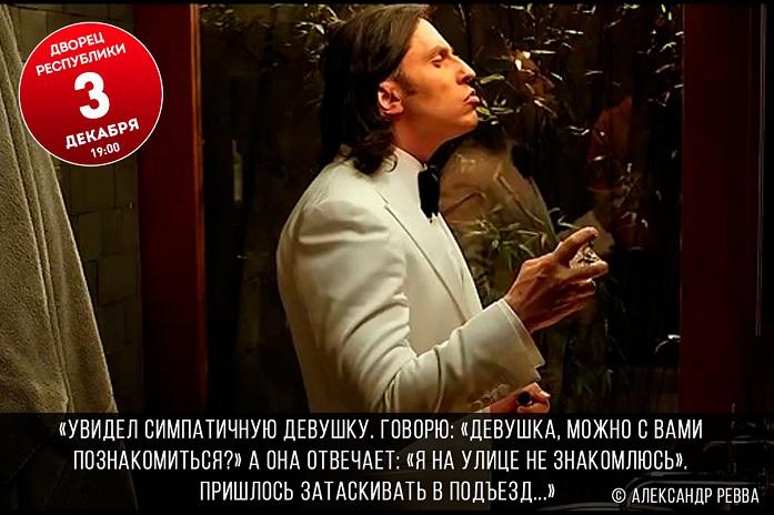 10-_prishel-_uvidel-_pobedil_ot_revvyi_