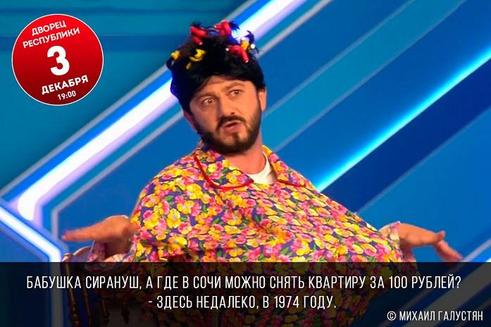 11-_komu_vse_vozrastyi_pokornyi_ot_galustyana_