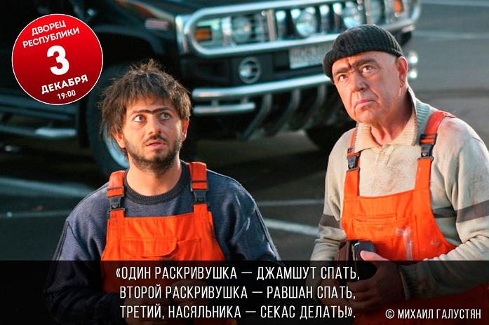 13-_vse_rabotyi_horoshi_ot_galustyana_