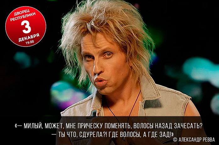 14-_vse_rabotyi_horoshi_ot_revvyi_