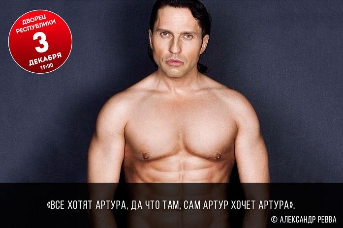 4-_nekotoryie_lyubyat_pogoryachee_ot_revvyi_