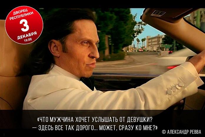 6-_o_bozhe-_kakoy_muzhchina_ot_revvyi_