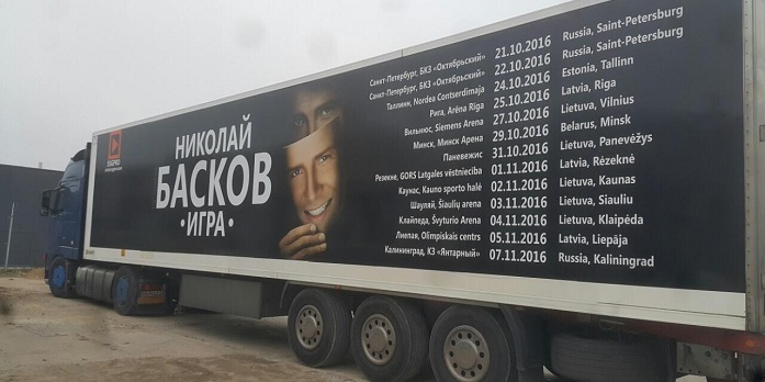 baskov2